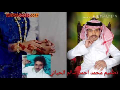 عاشق البدو كلمات محمد احمد سالم الحياني سلام ياللي دونك القلب محروق