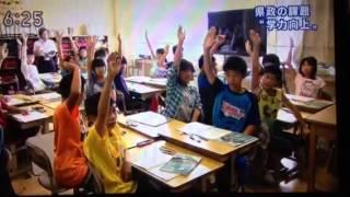 山形県の算数学力向上の取り組みを、NHKに取り上げていただきました。学...
