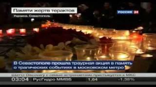 Севастопольцы зажгли свечи в память о погибших