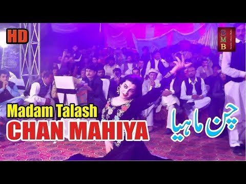 Enj Lagda Ay Chan Mahiya By Madam Talash Dance - Shafaullah Khan Rokhri - Saraiki Music Baba 2018
