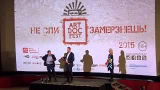 Алексей Навальный и Виталий Манский. Награждение фильма