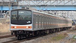 205系ケヨM63編成 武蔵野線(貨物線)で試運転