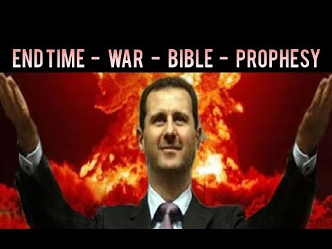 US AIRSTRIKE SYRIA DAMASCUS GOG AND MAGOG BIBLE PROPHECY