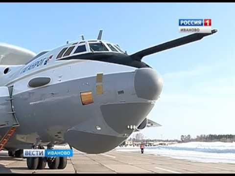 Новый самолет в Иванове А 50У СЮЖЕТ от 9.03.17