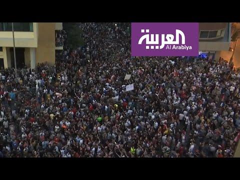 وزير الصناعة اللبناني: خطاب باسيل أدى إلى التظاهرات  - نشر قبل 2 ساعة