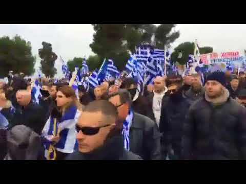 ThessNews.gr: Η Χρυσή Αυγή στο συλλαλητήριο για τη Μακεδονία