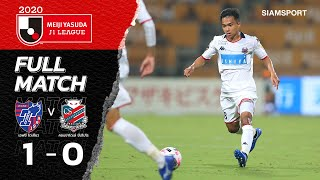 เอฟซี โตเกียว vs ฮอกไกโด คอนซาโดเล่ ซัปโปโร | เจลีก 2020 | Full Match | 11.11.20
