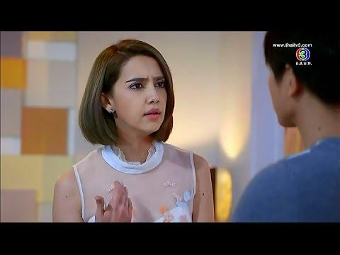 รักจัดเต็ม ตอน รักคือ... ความพอดี 4/5 ออกอากาศวันที่ 8 ตุลาคม 2557 [TV3 Official]