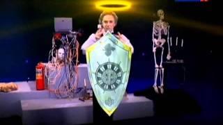 Величайшее Шоу на земле. Франсуа Рабле