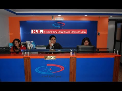 H.R. International Employment Services Pvt. Ltd. (Nepal Office) | H.R. International