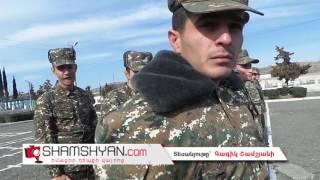 Հայ առյուծ զինվոր տղերքը Մարտակերտում ուս ուսի տված իրենց ծառայությունն են կատարում