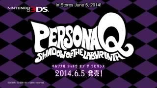 Persona Q Theodore Trailer: Japanese vs English