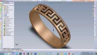 Параметрическое 3D моделирование ювелирных изделий в Solidworks. Кольцо c греческим орнаментом.(Курс
