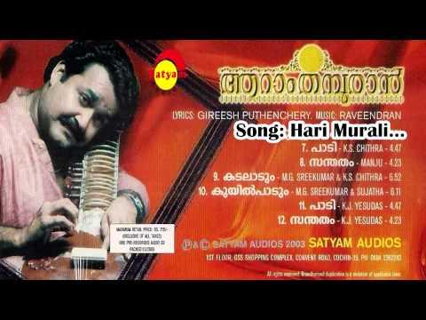 Hari Murali- Aaram Thamburan