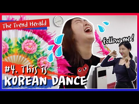 [The Trend Herald] Korean Dance, Communication Delivered Through The Body