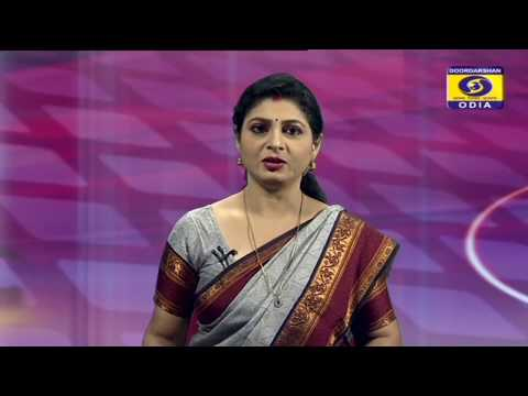 ଦୂରଦର୍ଶନ ଓଡ଼ିଆ ସମାଚାର @ 3pm || DD Odia Samachar at 3pm || 24 April 2020
