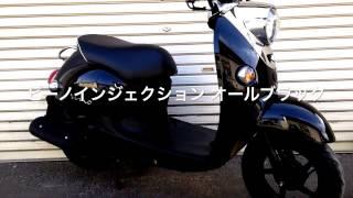 ビーノ インジェクション オールブラック thumbnail