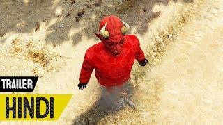 ZOMBIES Trailer - GTA 5