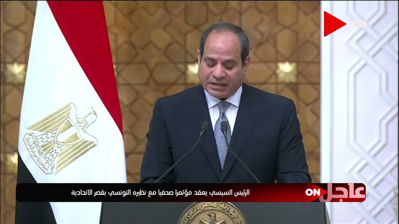 الرئيس السيسي: للثقافة دورًا مهمًا في مواجهة التطرف الفكري التي تواجهها دول المنطقة