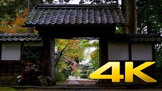 Located in Kameoka in Kyoto prefecture just 12 minutes away by trai...