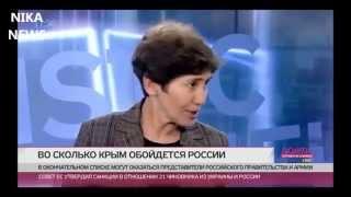 СУДЬБА КРЫМА! Последствия присоединения Крыма Наталья Зубаревич