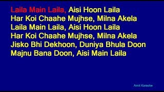 Laila Main Laila - Kanchan Amit Kumar Duet Hindi Full Karaoke with Lyrics