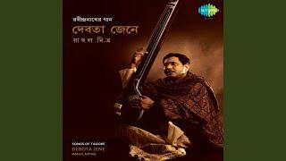 Aaji Bijano Ghare