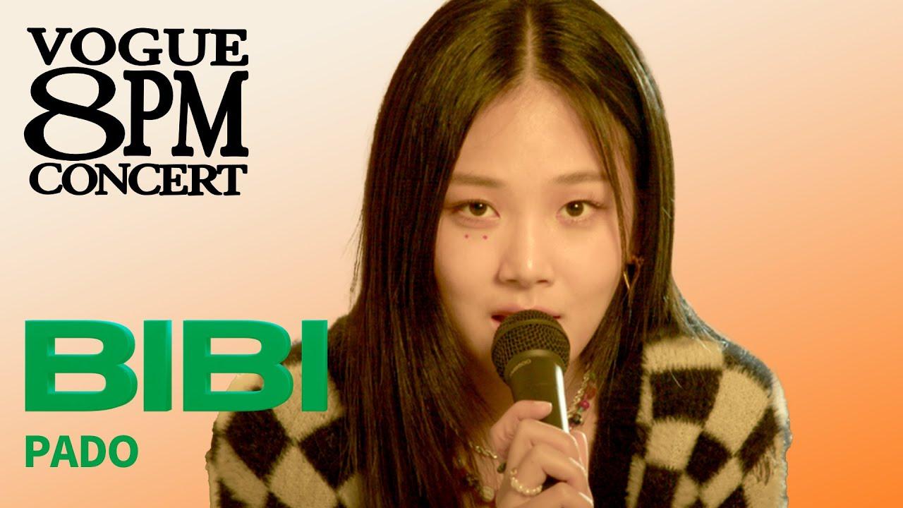 비비(BIBI) 피셜 연인과 듣기 좋은 노래💙 신곡 'PADO' 라이브!🌊🌊🌊 [8PM CONCERT]