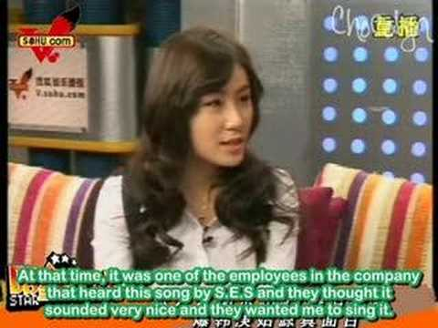[ENGSUB] 2008.03.13 Sohu Star Online - Zhang Li Yin (Part 1)