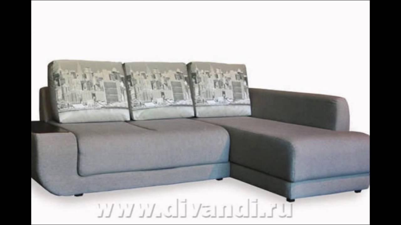 Заказать диван тканевый угловой нью-йорк madagascar серый (рогожка) по цене 17 990 рублей в москве в интернет-магазине homeme. Диван нью йорк представлен в разных цветовых решениях и комплектациях. Оперативная доставка и гарантия 18 месяцев.