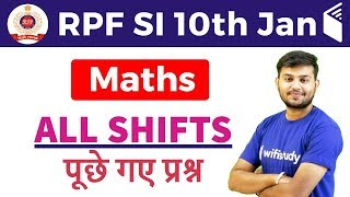 RPF Sub Inspector (10 Jan 2019, All Shifts) Maths | Exam Analysis & Asked Questions