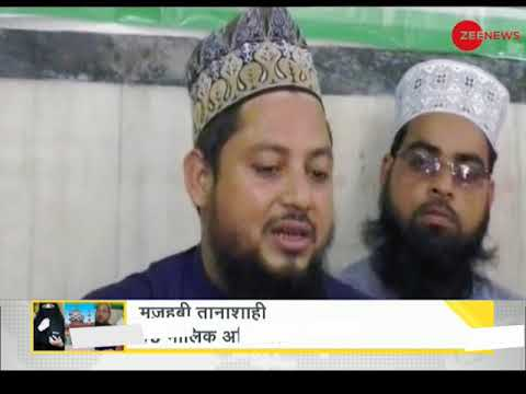 DNA: All you need to know about issue of fatwa against Nida Khan in Bareilly