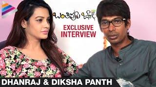 dhanraj-and-diksha-panth-exclusive-funny-interview-banthi-poola-janaki-movie-telugu-filmnagar