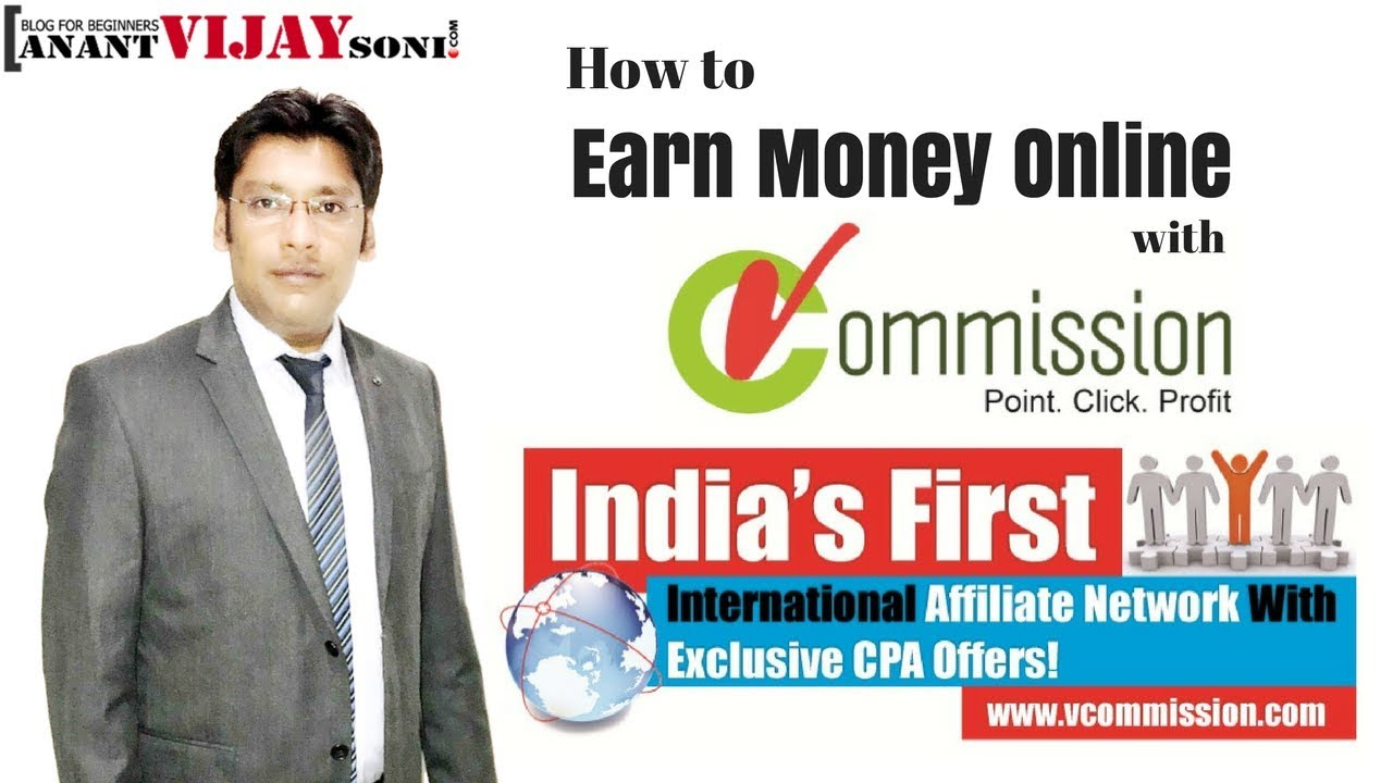 How to Earn Money from VCommission Affiliate Program - AllinOne Affiliate Marketing Platform