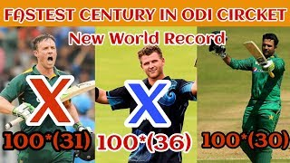vuclip Fastest 100*(30) In One Day Circket | Sharjel Khan Break Records | Mussiab Sports |