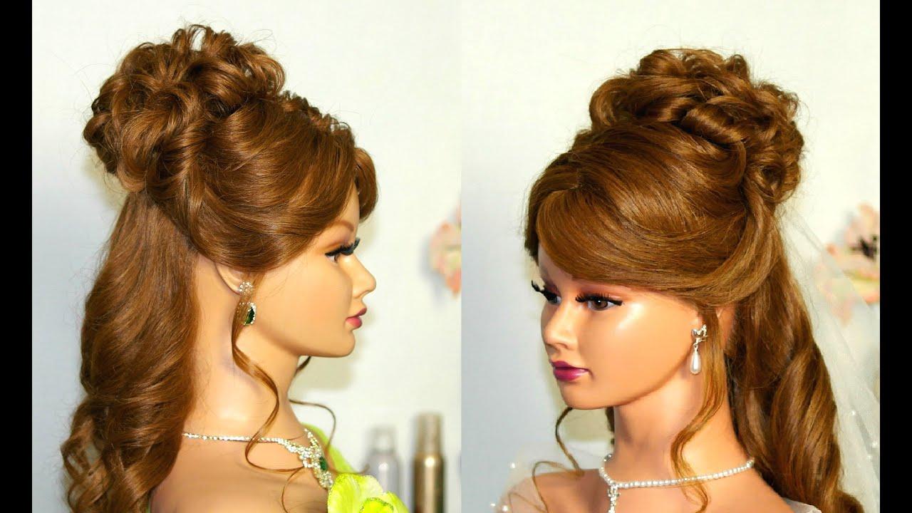 wedding hairstyle for medium long hair: curly half up half down
