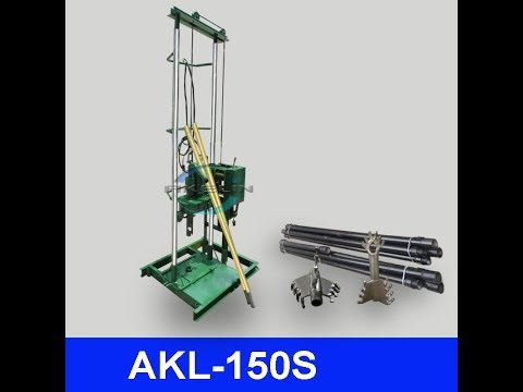 Operation video 3 for portable water well drilling rig AKL-150S