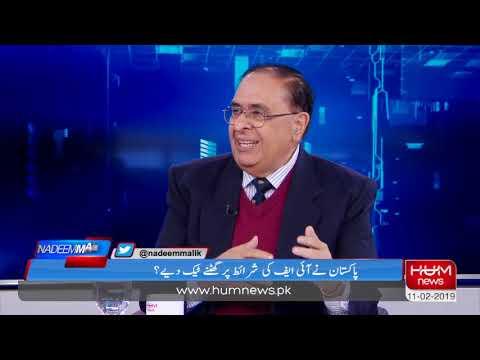 Program Nadeem Malik Live, February, 11, 2019 l HUM News