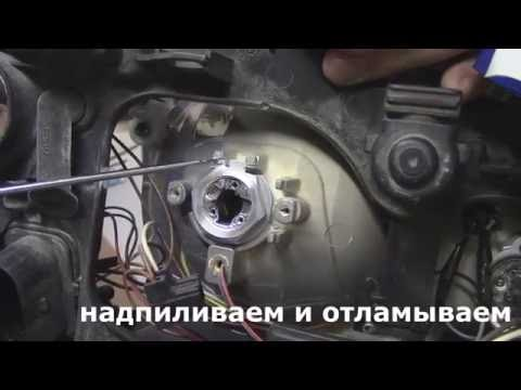 Би-Линзы в фары Форд Фокус 2 Ч.1