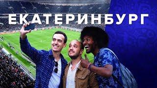 Из России с футболом 4. Екатеринбург
