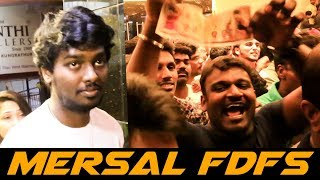 Mersal FDFS Reactions - Atlee Celebrates with Thalapathy Fans at Vettri Theatre! | DC 101