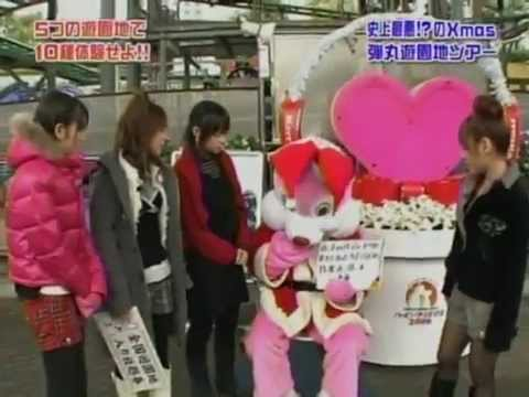 Morning Musume Christmas Special 2006