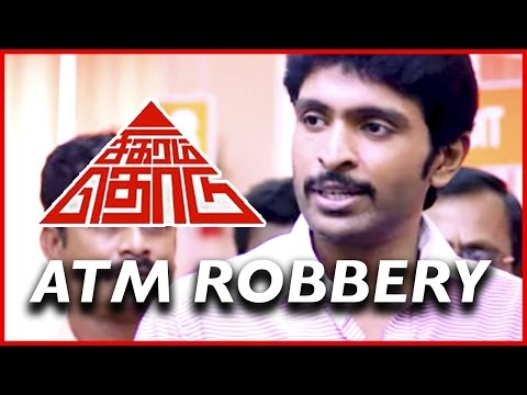 Sigaram Thodu - ATM Robbery | Vikram Prabhu | Monal Gajjar | D.Imman