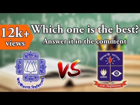 Dhaka University IBA Vs Jahangirnagar University IBA (IBA-DU vs IBA-JU)