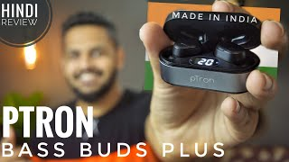 Ptron bassbuds plus !!❤ made in india🙏🇮🇳
