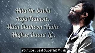 kabhi jo badal barse|| kabhi jo badal barse lyrics|| kabhi jo baadal barse lyrics arijit singh