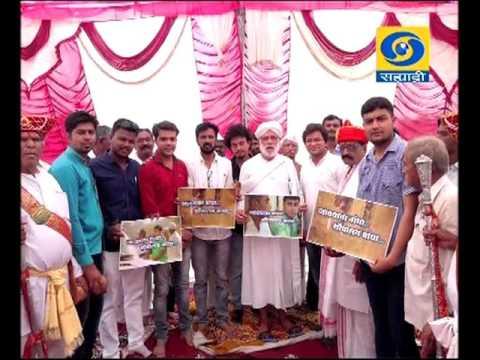 ' Vartapatra Swacheta Aabhiyan '_' वार्तापत्र स्वच्छता अभियान...'  (20 May 2017)