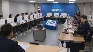민주, 수도권 포함 52곳 1차 경선지역 발표 / 연합…