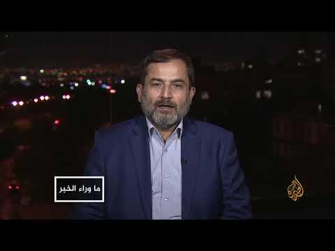 ???? ???? الباحث الإيراني شريعمدار: ليس المهم من قام بعملية #بقيق بل الأهم هو أنها أصابت هدفها بدقة  - نشر قبل 3 ساعة