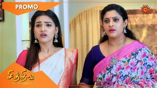 Chithi 2 - Promo | 5 April 2021 | Sun TV Serial | Tamil Serial